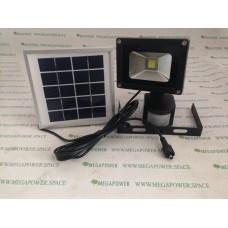 Прожектор на солнечной батарее с датчиком движения 10W