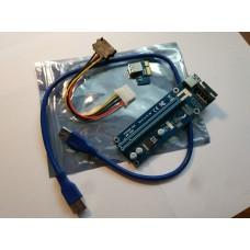Райзер (Riser) VER 006S molex с кабелем питания 60см.