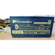 Блок питания Kenweiipc KW-1300PG