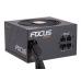 Блоки питания опт и розница Блок питания 450W Seasonic Focus Gold (SSR-450FM) ⏩ megapower.space ▻▻▻
