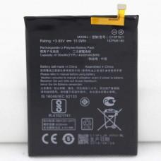 Аккумулятор ASUS C11P1611 (ZENFONE 3 MAX, ZC520TL) (4130 MAH)