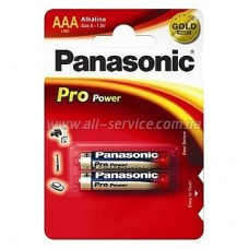 Батарейки Panasonic PRO POWER AAA 2 шт. ALKALINE (LR03XEG/2BPR)
