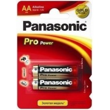 Батарейки Panasonic PRO POWER AA 2 шт. ALKALINE (LR6XEG/2BPR)