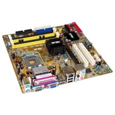 Материнские платы опт и розница Материнская плата ASUS P5LD2-VM Intel 945G s775 б/у ⏩ megapower.space ▻▻▻