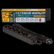 Сетевой фильтр LogicPower LP-X5, 4.5m, 5 розеток, black