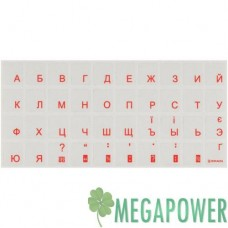 Наклейка на клавиатуру прозрачная, оранжевая