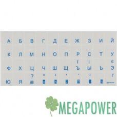 Наклейка на клавиатуру прозрачная, синяя