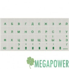 Наклейка на клавиатуру прозрачная, зелёная