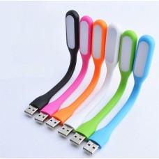 USB Лампа LED