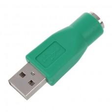 Переходник USB - PS/2,G9