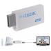 Игровые приставки опт и розница Видео конвертер Wii на HDMI + аудио ⏩ megapower.space ▻▻▻