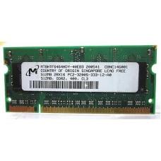 Память SO-DIMM DDR2 512MB Micron PC2-3200 (400Mhz) б/у