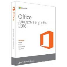 Microsoft Office 2016 для дома и учебы 32/64 Russian для 1 ПК Коробочная версия (79G-04324)