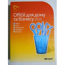 Microsoft Office Home and Business 2010 32-bit/ x64 Ukrainian DVD BOX (T5D-00186)