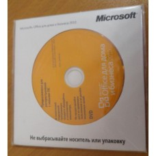 Microsoft Office 2010 Home and Business Russian CEE ОЕМ (T5D-01549) Brand повреждена упаковка!