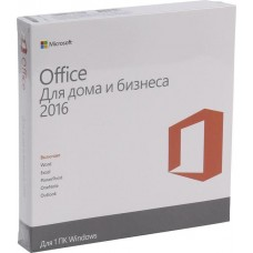 Microsoft Office 2016 Home and Business 32/64 Russian DVD BOX (T5D-02290) повреждена упаковка!